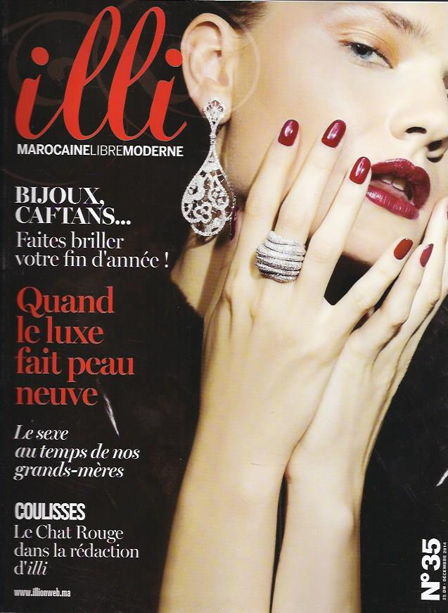 IllyDecembre2014